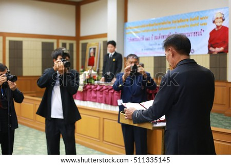 Business people is together at a conference hall. Broadcaster on the press conference important day at thailand is Social Work day at province Chiang Rai, Country Thailand Shooting on the 28 oct 2016.