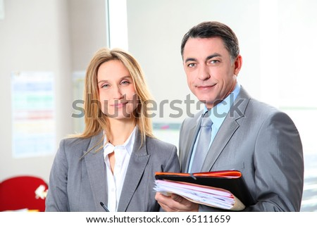 business people meeting in the office - stock photo