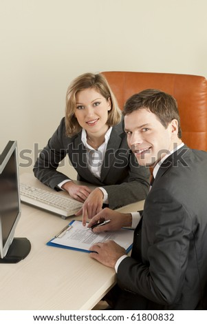 Business people working in the office - stock photo