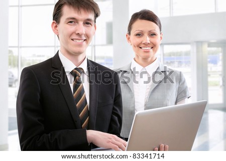 Business people working together at office - stock photo