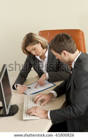 Business pepole working in the office - stock photo