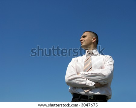 Business success! - stock photo