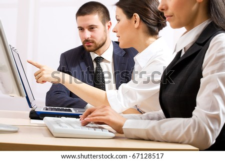 Business team at a meeting in a  modern office environment