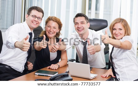 Business team express positivity on meeting board room in Hi Res - stock photo