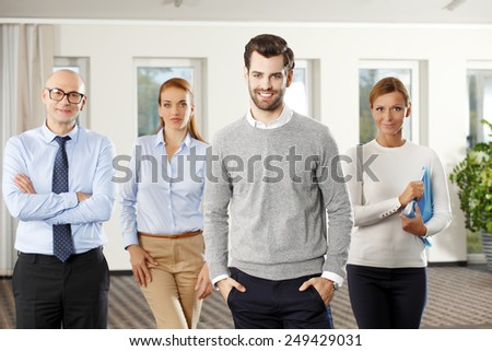 Business team standing at office. Teamwork.  - stock photo