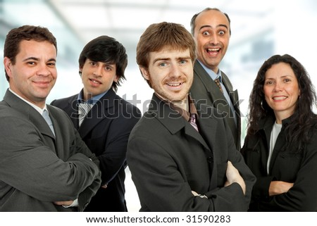 business team work at a modern office building - stock photo