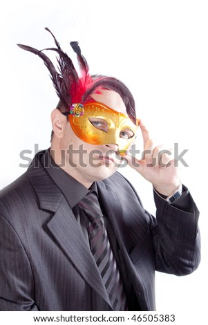 Business with mask - stock photo