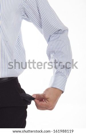Business with no money. - stock photo