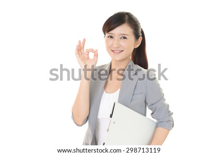Business woman enjoying success - stock photo