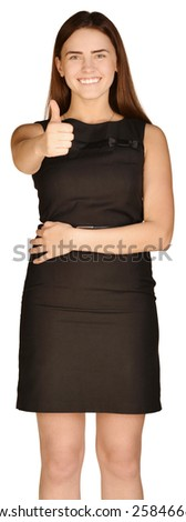 Business woman in a suit and skirt showing thumb up - stock photo