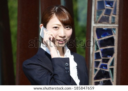 Business Woman of outdoor - stock photo
