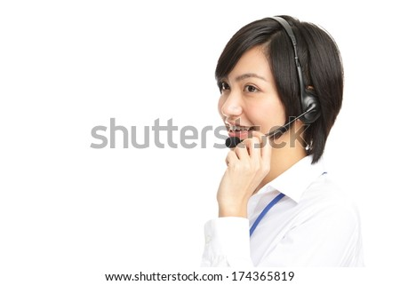 Business Woman of short hair - stock photo