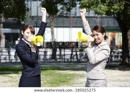 Business Woman outdoors - stock photo
