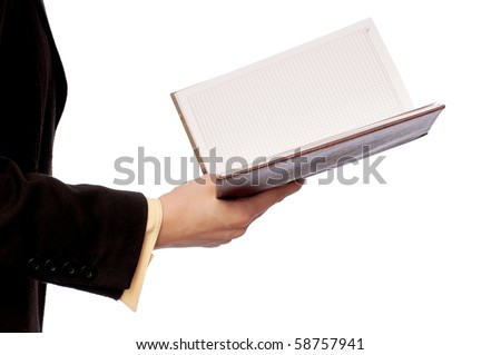 business woman read notes for business plan - stock photo