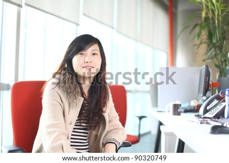 business woman working with computer in office