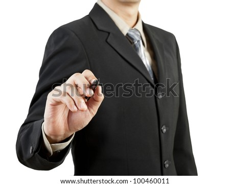 businessman hand drawing - stock photo
