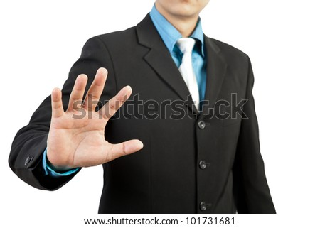 businessman hand pushing - stock photo