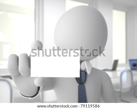 Businessman in office showing a blank business card - stock photo
