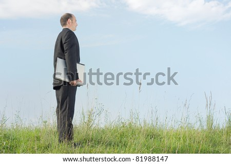 businessman looking forward