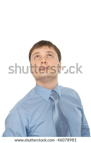 Businessman looks up - stock photo