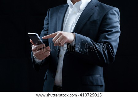 Businessman , mobile phone