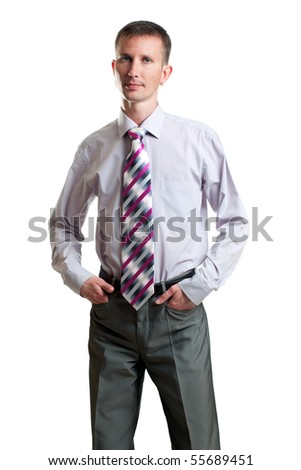 businessman portrait over white - stock photo
