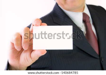 businessman presenting a business card 2