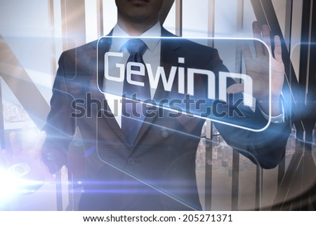 Businessman presenting the word profit in german against room with large window looking on city - stock photo