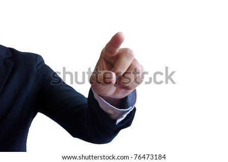 businessman's hand - stock photo