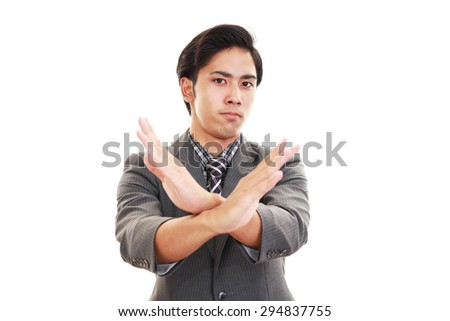 Businessman showing no good sign - stock photo