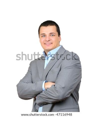 Businessman standing confidently isolated on white background