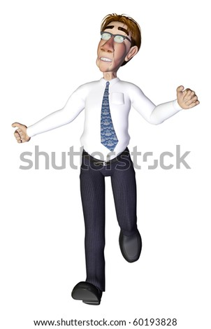 Businessman walking and dreaming - stock photo