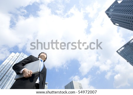 Businessman who had laptop computer - stock photo