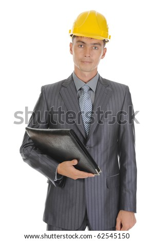 Businessman with documents. Isolated on white background - stock photo