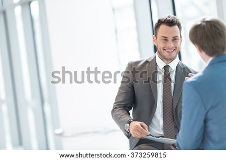 Businessmen on interview in office - stock photo