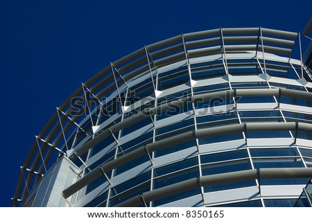 Bussines tower from glass and steel - stock photo