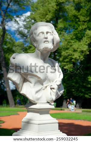 Bust of Diogenes ( beginning of the XVIII century by O. Marineli), Summer Garden, Saint Petersburg, Russia - stock photo