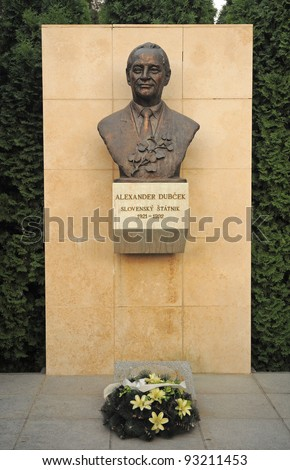 bust statue of Alexander Dubcek, former statesman of Slovakia and briefly leader of Czechoslovakia - stock photo
