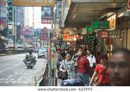 Busy street in Kong Kong in the early evening - stock photo