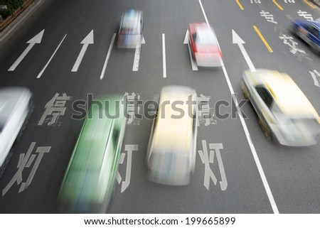 busy traffic in the rush hour - stock photo
