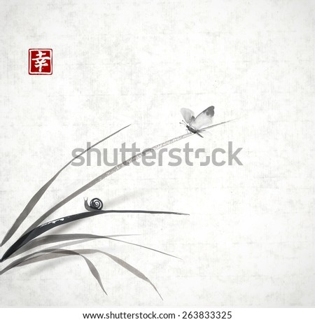 "Butterfly and little snail on leaves of grass. Hand-drawn with ink in traditional Japanese style sumi-e. Sealed with hieroglyph ""happiness"".  - stock photo"