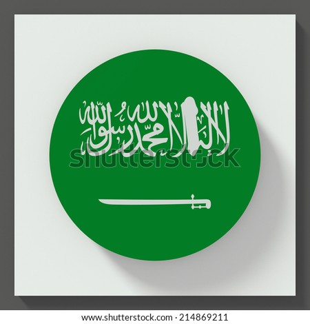 button flat design with flag of Saudi Arabia - stock photo