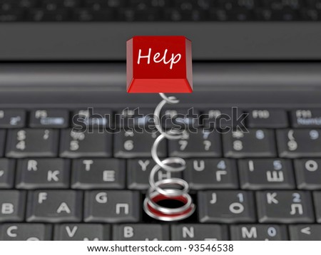 button on keyboard - stock photo