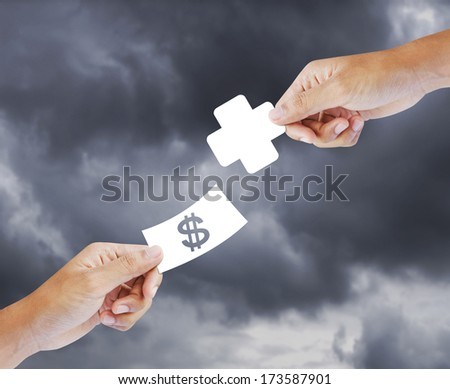 Buying health shopping for health care, insurance concept - stock photo