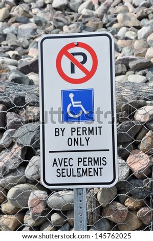 By permit only sign bilingual - stock photo