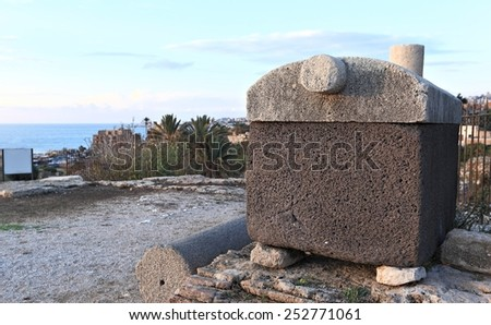 Byblos Sarcophagus at Sunset - stock photo