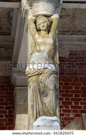 BYKOVO, MOSCOW REGION, RUSSIA - January, 2016: Manor Bykovo. Caryatid at the main palace