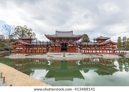 Byodo-in, Phoenix Hall , Uji in Kyoto Prefecture, Japan - stock photo