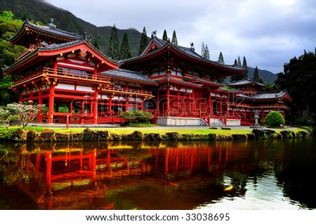 Byodo-In Temple - stock photo