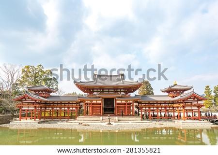 Byodo-in Temple at Uji Town Kyoto, Japan - stock photo